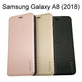 【Dapad】卡夢隱扣皮套SamsungGalaxyA8(2018)5.6吋