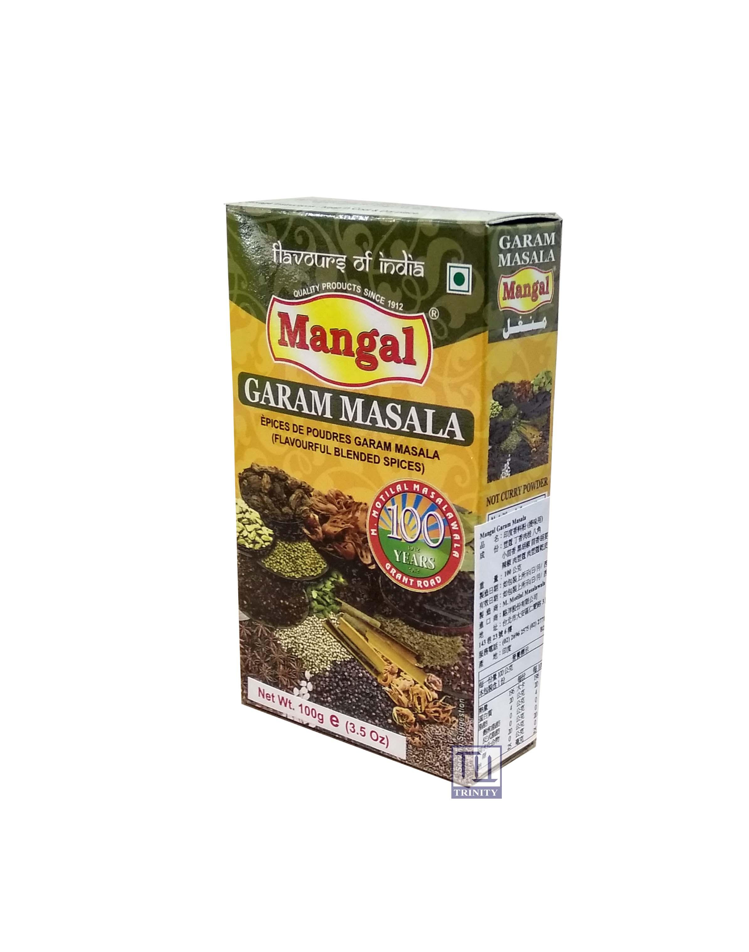 Mangal Garam Masala   印度香料粉 (提味用)