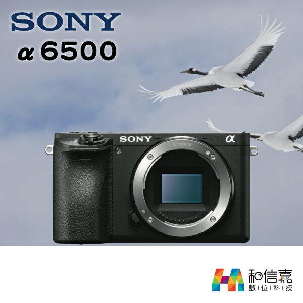 【和信嘉】SONYα6500ILCE-6500A6500微單眼相機單機身組台灣索尼公司貨原廠保固18月