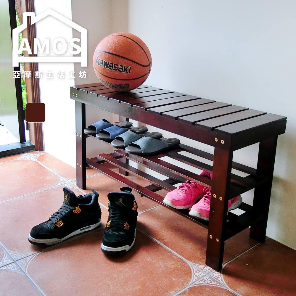 候位椅 鞋櫃【SBA002】南洋實木穿鞋坐椅 Amos