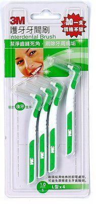 【3M】官方現貨 護牙牙間刷 L 型 S 1.0 mm, 4支入 IBT10-4CL,