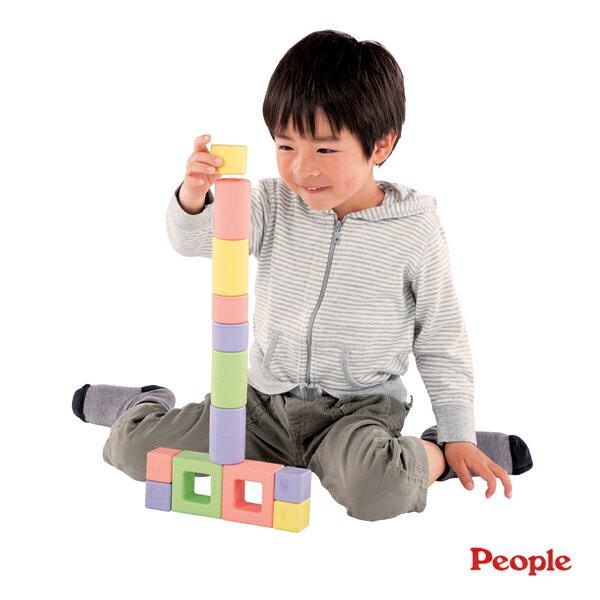 People - 彩色米的積木組合 2