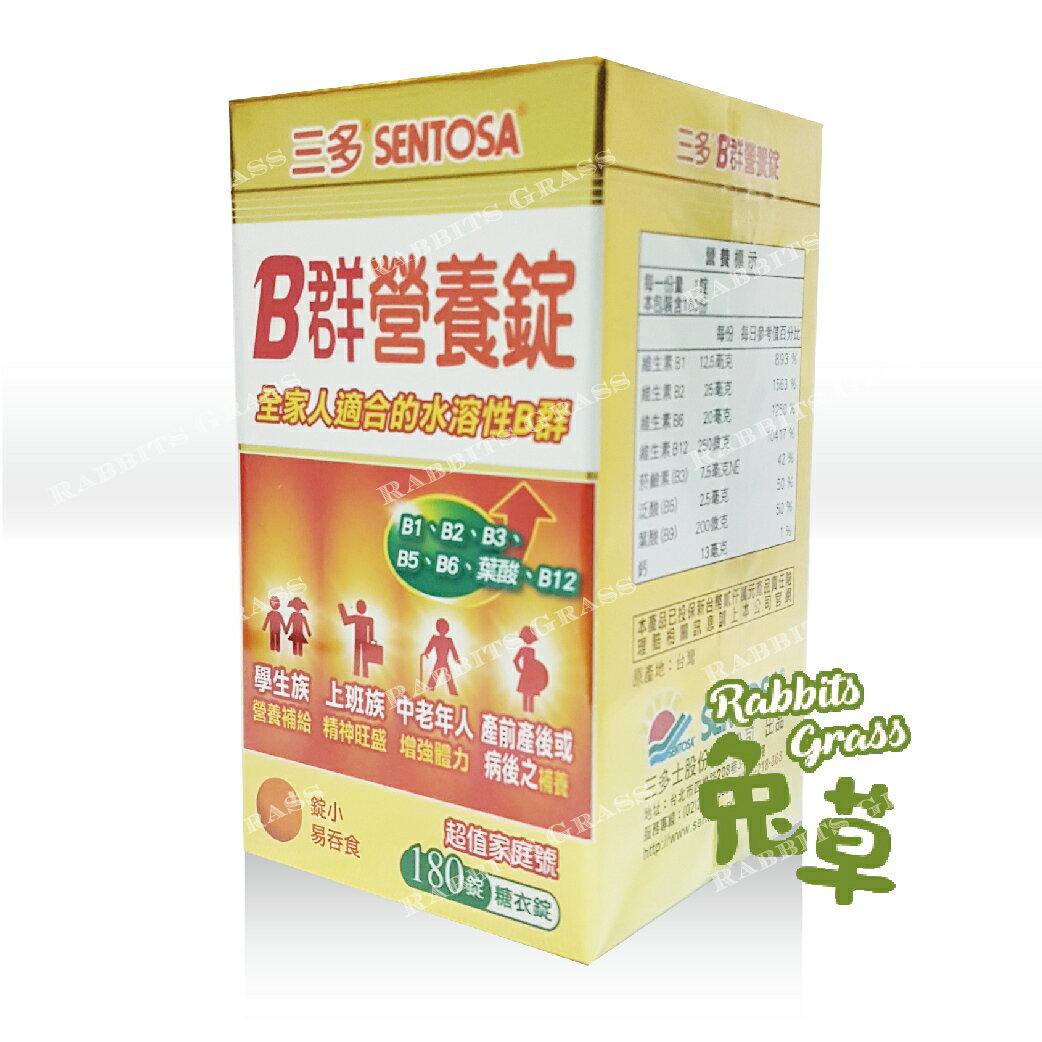 三多 B群營養錠 瓶裝 180錠 排裝60錠 : 女性 男性 B群