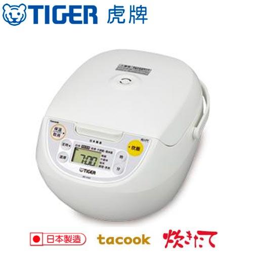 TIGER虎牌 JBV-S18R 10人份tacook微電腦電子鍋  日本製  送保溫飯盒