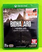 (現金價) Xbox one 惡靈古堡 7 biohazard 亞版 中文版