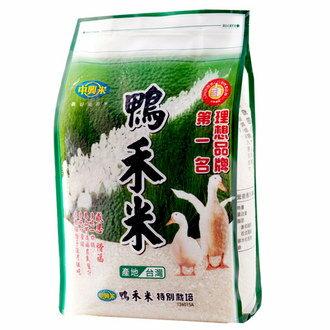 中興米 鴨禾米 1.5kg