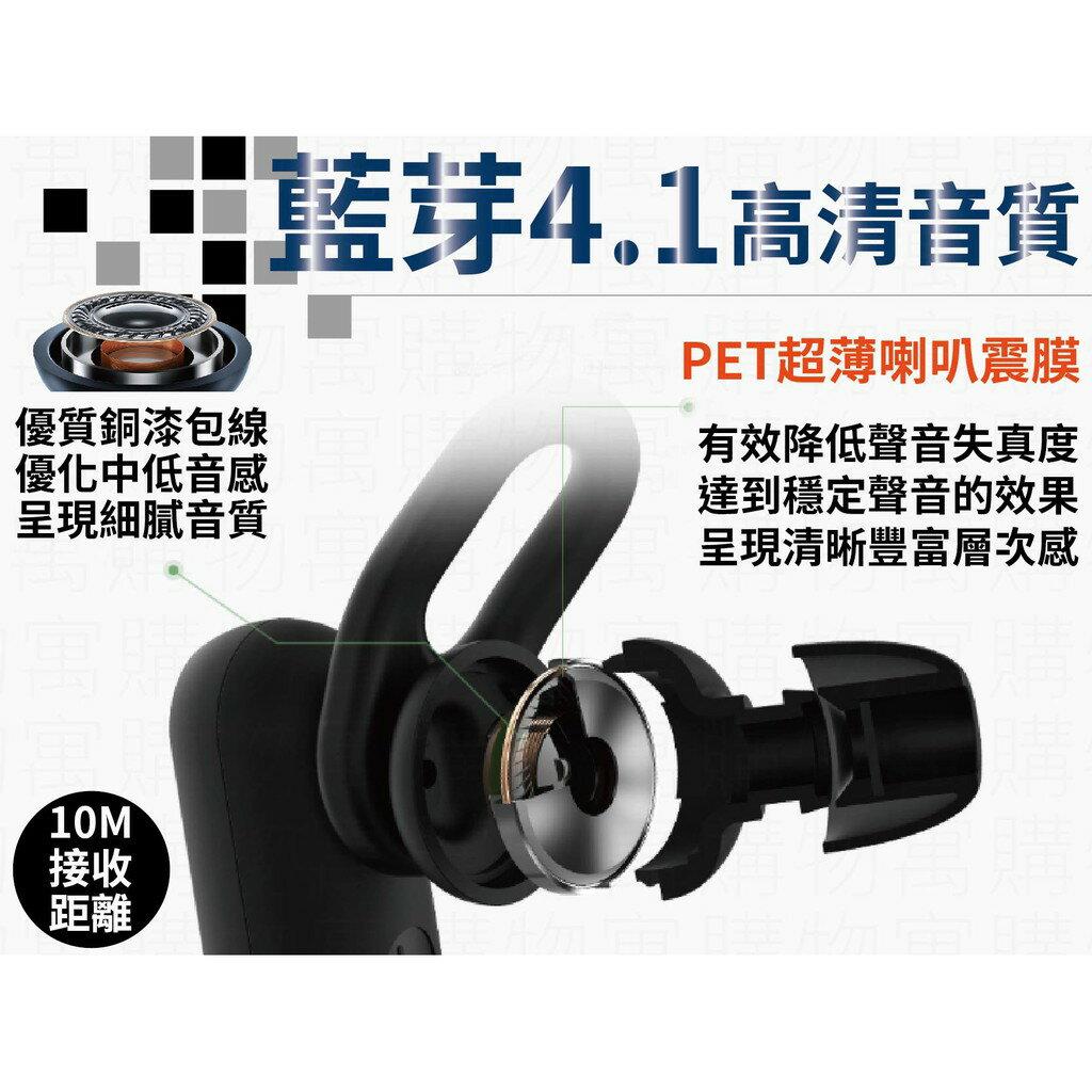 【小米防水藍芽耳機】藍芽耳機 無線耳機 運動藍芽耳機 無線藍芽耳機【AB159】 6