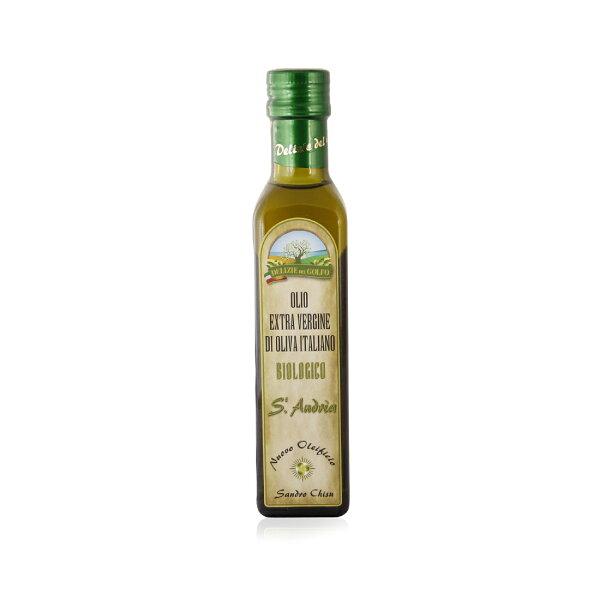 義大利特級有機初榨橄欖油