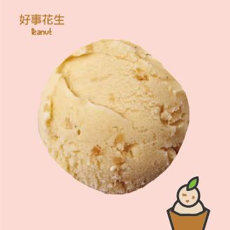 Kaju 咔啾義式手工冰淇淋 好事花生-120ml(杯)/500ml(盒)