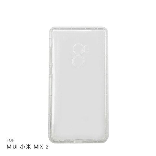 強尼拍賣~Air Case MIUI MIX 2 氣墊空壓殼 透明殼 保護殼 空壓殼