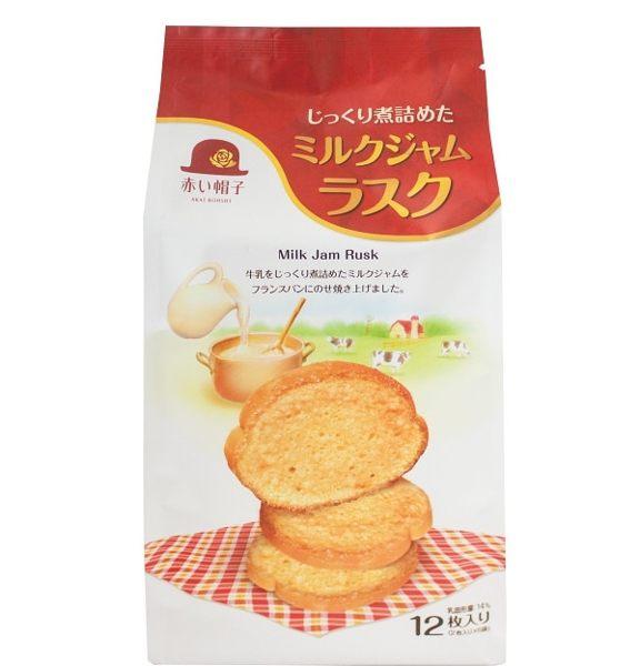 日本高帽子紅帽蜜糖吐司餅乾非GOUTER de ROI 熱門163763海渡