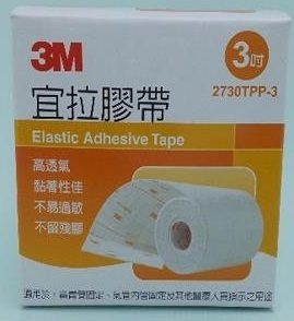 【3M Nexcare】宜拉膠帶 3吋x1捲 白色