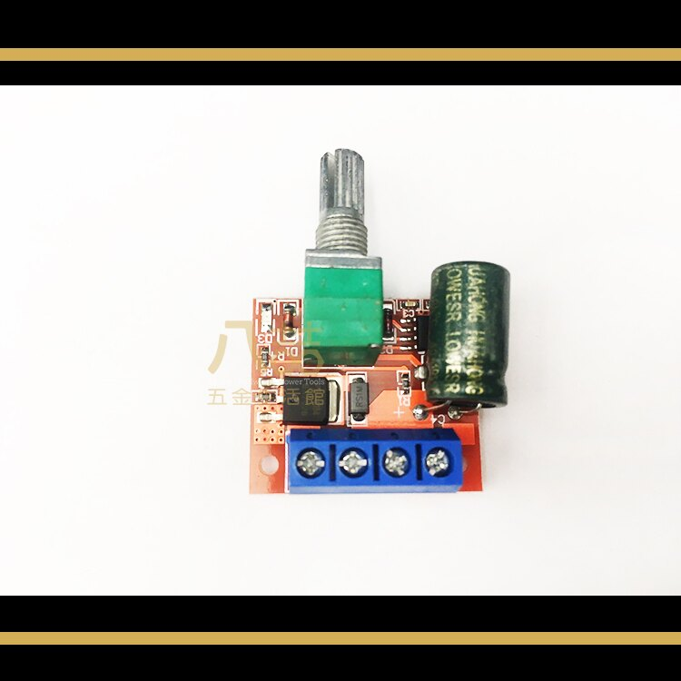 HW-687 PWM直流馬達調速器 5V-28V  5A 開關功能  LED調光器 調速模組 2