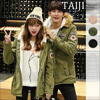 美式風格‧情侶款星星貼章加厚鋪棉毛邊連帽外套‧三色‧加大尺碼【NTJBA72】-TAIJI- 0