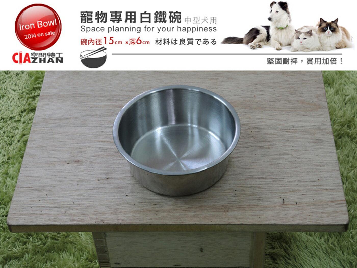 飼料碗 圓碗 貓碗 餵食器 進食碗 食盆 2號不鏽鋼碗盆 不銹鋼單口碗 耐用好清洗 全新 中型犬白鐵狗碗 ♞空間特工♞