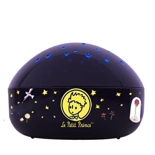 Lumitusi -小王子LED星星投射夜燈 1