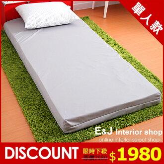 E&J【AJ0016】免運費,3D透氣乾爽記憶床墊(10cm)-單人 3*6.2尺;日式床墊/獨立筒床墊/彈簧床墊