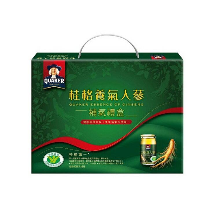 -典安-年節禮盒特賣 桂格 養氣人蔘 補氣禮盒 60毫升*8入(超取限制1單最多7盒)