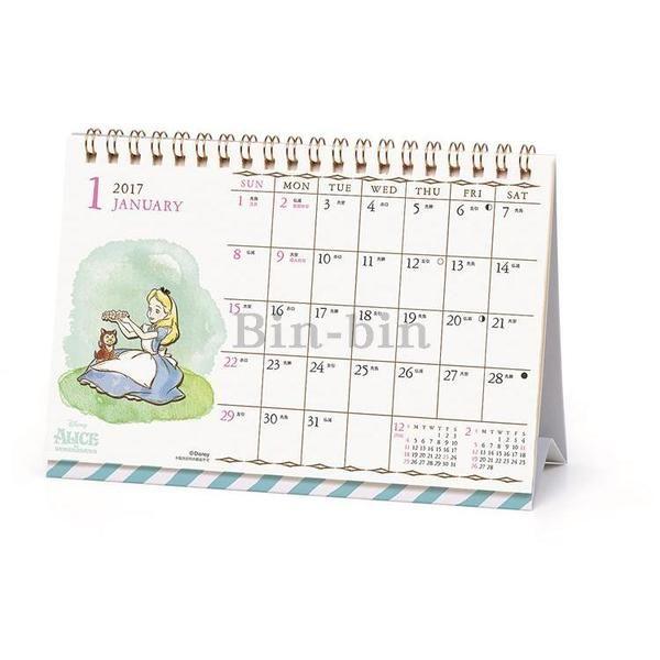 迪士尼 桌曆 904~746
