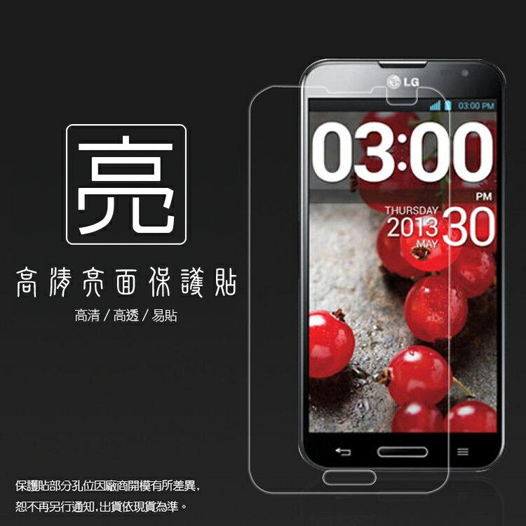 亮面螢幕保護貼 LG Optimus G Pro E988 保護貼 亮貼 亮面貼