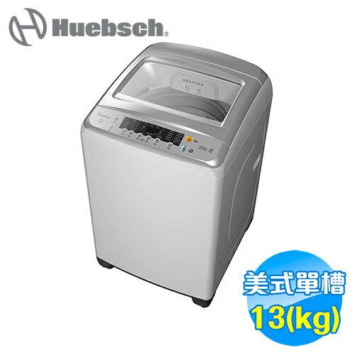 <br/><br/>  惠而浦 Whirlpool 13公斤 直驅 變頻 洗衣機 WTWA13ED 【送標準安裝】<br/><br/>
