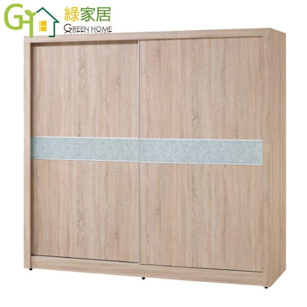 【綠家居】喬布爾時尚7.1尺木紋推門衣櫃收納櫃(吊衣桿+單抽屜+穿衣鏡)