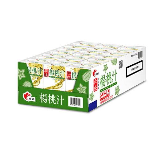光泉正庄楊桃汁250ml*24【愛買】