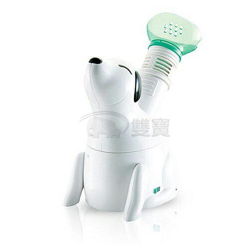 寶兒樂 噴霧治療器 熱噴霧器(溫熱噴霧) 狗狗款 SI-03