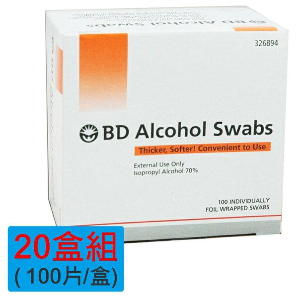 【醫康生活家】美國BD必帝酒精棉100片盒►►20盒組