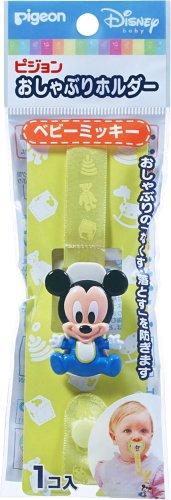 日本製 Pigeon 貝親 迪士尼 Mickey 米奇奶嘴夾 防止奶嘴掉落 遺失?