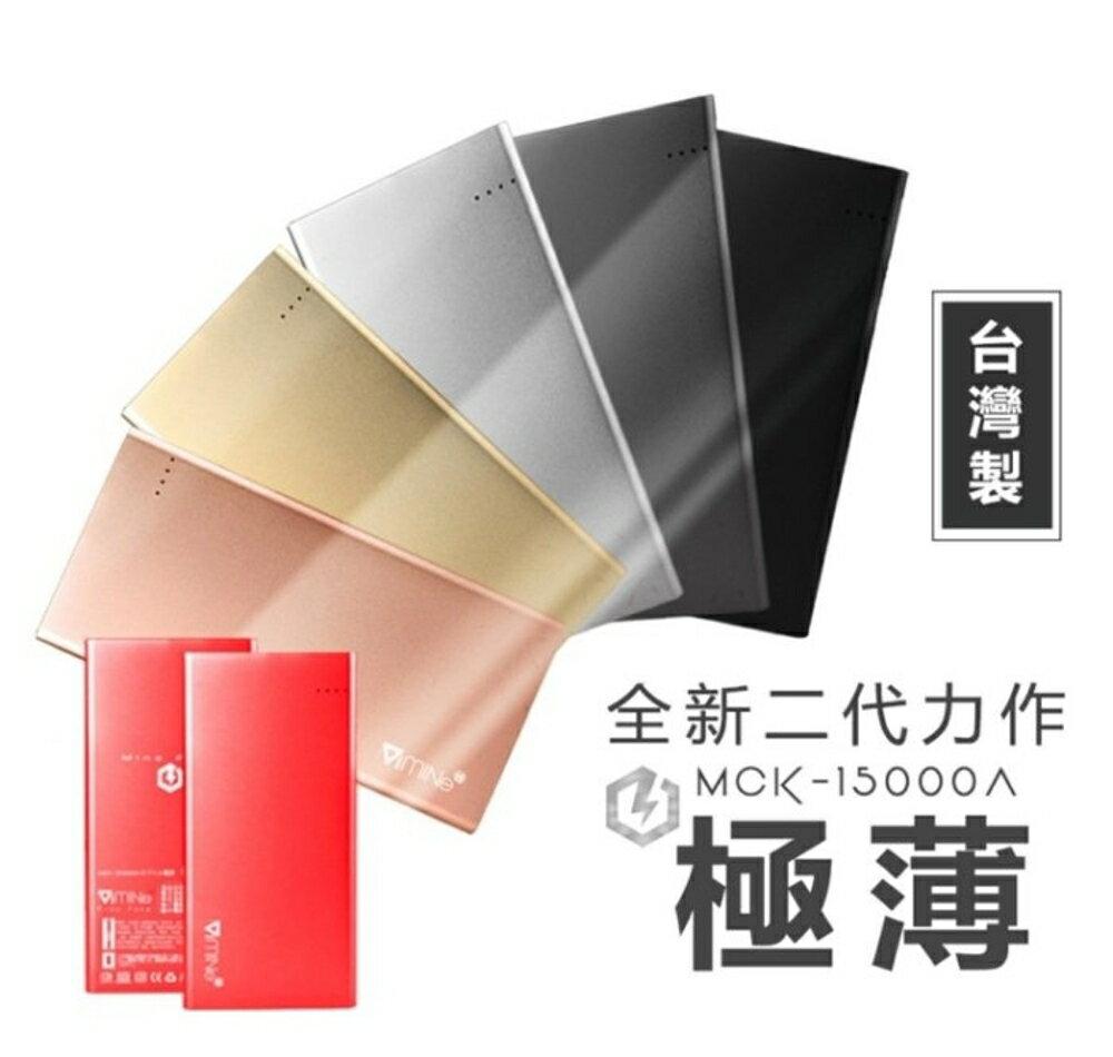 【Love Shop】極薄金屬 台灣製造 雙孔 BSMI認證合格 雙規高效行動電源 2A快充二代