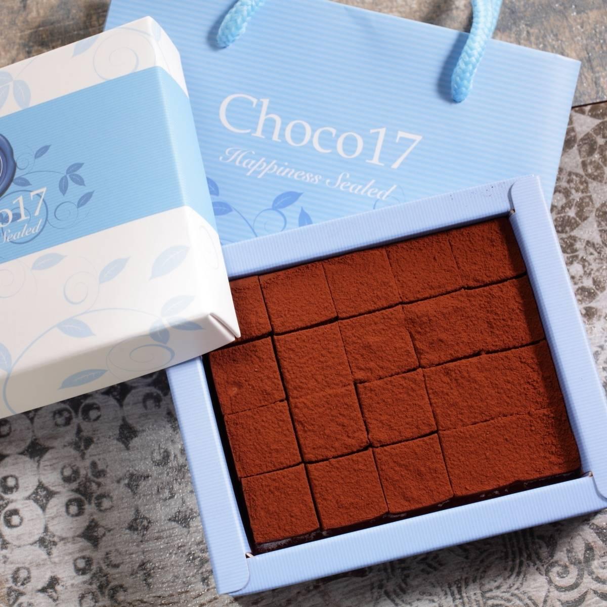 人氣經典生巧克力 口味任選3盒 $1000❤1分鐘狂賣4盒❤【Choco17 香謝17巧克力】巧克力專賣   | APP下單滿$1000現折$100 7