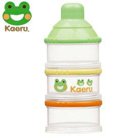 哈皮蛙 Kaeru 不易漏三層奶粉盒 x1入【悅兒園婦幼生活館】