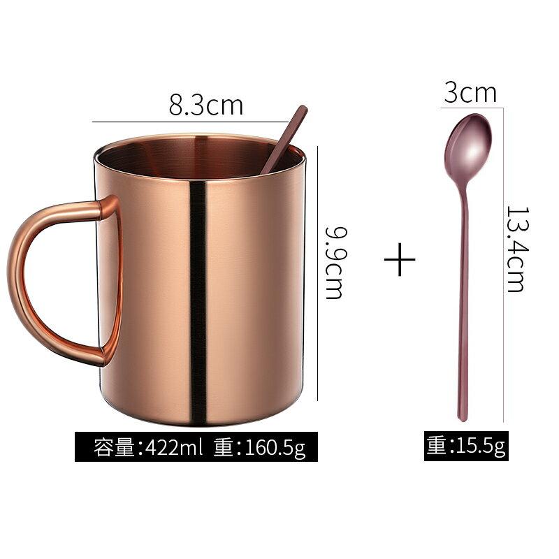 不銹鋼馬克杯 304不銹鋼馬克杯咖啡杯 家用早餐牛奶杯水杯 一杯多用【xy3946】