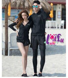 來福外套,V286泳衣黑夏情侶長袖外套可內搭泳衣正品,單女外套售價599元