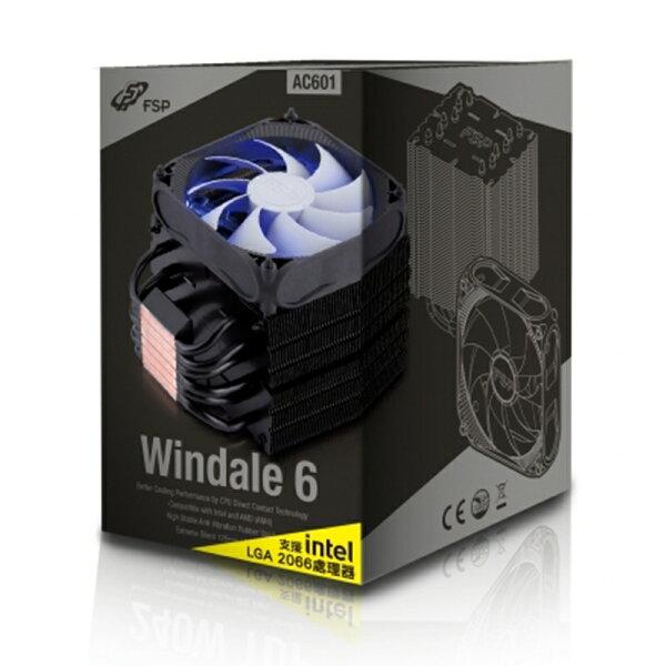 FSP全漢CPU散熱器系統風扇Windale6系統散熱器【迪特軍】