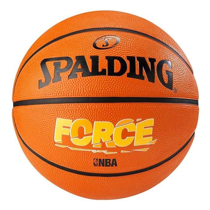 【H.Y SPORT】斯伯丁SPALDING NBA Force 籃球 7號 橘 #SPA83179