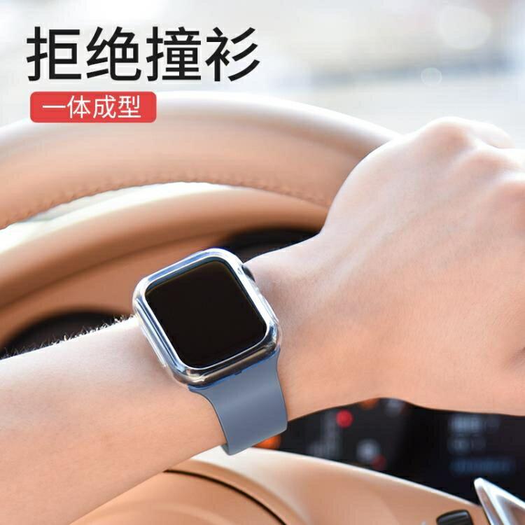 apple watch錶帶保護殼iwatch5/4/3/2/1代蘋果手錶錶帶硅膠運動型女男