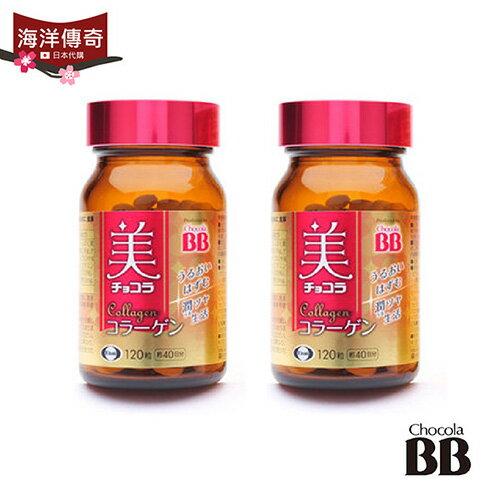 日本俏正美 Chocola BB 膠原蛋白120錠