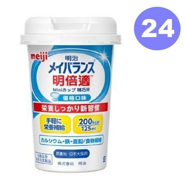 日本原裝明倍適精巧杯優格口味24瓶箱★愛康介護★
