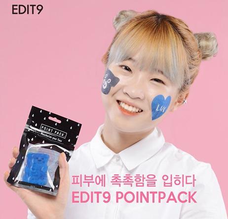 韓國 EDIT9 可愛造型保濕重點貼 巴戈/足球 (15MLx10入) ☆真愛香水★ 四款供選