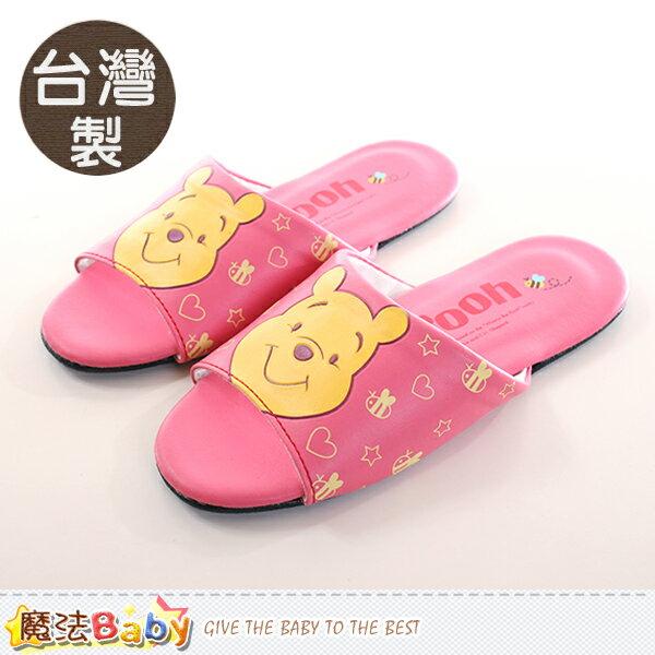 兒童拖鞋 台灣製迪士尼維尼熊正版室內拖鞋 魔法Baby~sk0162