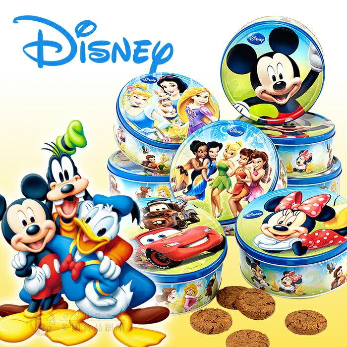 (免運) 丹麥Jacobsens迪士尼巧克力酥餅禮盒 任選2盒送1盒喔!! 冰雪奇緣 米奇米妮[DK5776879013735]千御國際