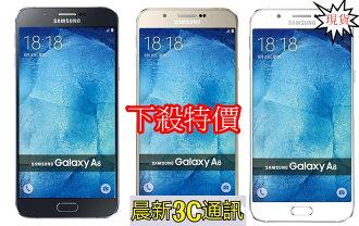 [晨新3C]Samsung Galaxy A8 白、金、黑(免運費)