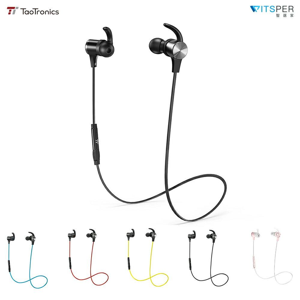 TaoTronics TT-BH07 磁吸式藍芽耳機【WitsPer智選家】