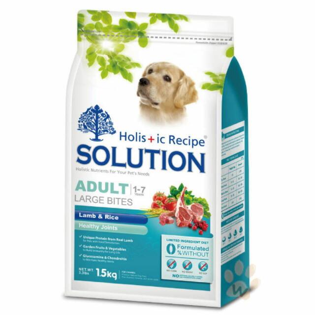 耐吉斯Solution成犬羊肉+蔬菜《大顆粒》【1.5kg】【3kg】