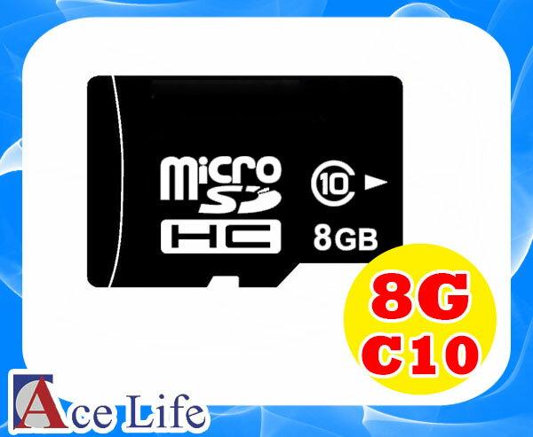 【九瑜科技】國產 8G 8GB Class10 C10 micro SD SDHC TF 記憶卡 手機 行車紀錄器 非 Sandisk Kingston