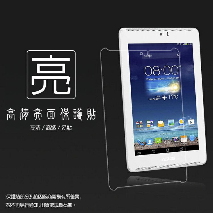 亮面螢幕保護貼 ASUS 華碩 Fonepad 7 LTE ME7230CL/ME372CL K00Y 平板保護貼 軟性 亮貼 亮面貼 保護膜