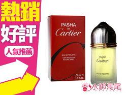 Cartier Pasha 卡地亞 巴夏 男性淡香水 100ML◐香水綁馬尾◐