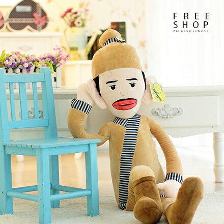 Free Shop 創意惡搞玩偶射鵰英雄傳梁朝偉歐陽鋒香腸嘴造型搞怪大型1.2米毛絨布娃娃公仔【QPPMM8173】